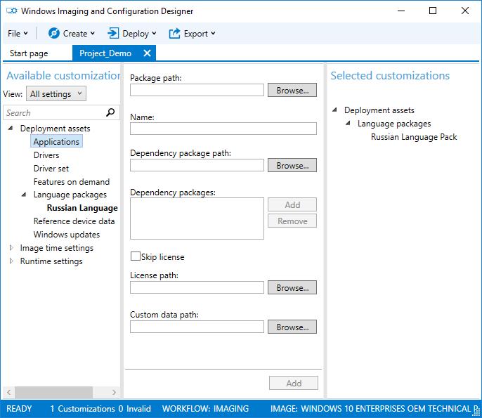 Windows 10 IoT: Эволюция средств разработки
